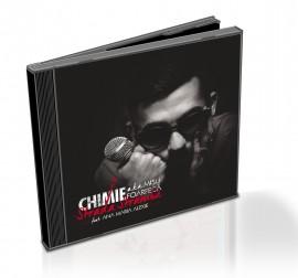 Strada Stramba [ALBUM gratuit + sticker]