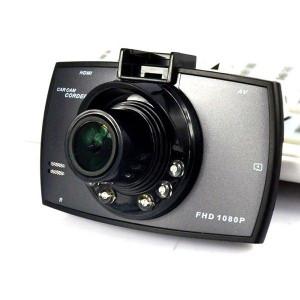 RBGS9000 Car Camera Sunplus HD, 2.7 inch