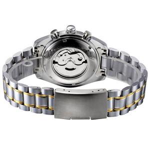 Ceas Full Automatic Mecanic J015