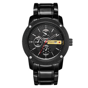 Ceas Quartz Military #CR001