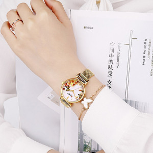 Ceas Dama Fashion Curren 9053-V1