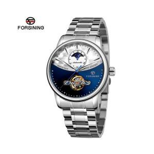 Ceas Automatic Tourbillon Forsining FOR8179-V4