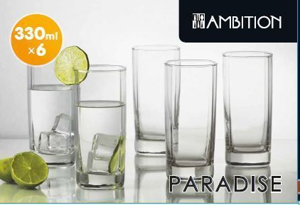 Set 6 pahare 330ml Paradise