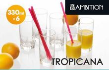 Set 6 pahare 330ml Tropicana