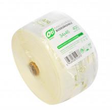 Pungi biodegradabile, 34x46 cm, 400 buc/rola, legume/fructe