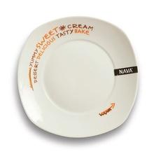 Farfurie pentru desert Nava, portelan, diametru 20,5 cm, seria Funky