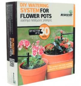 Sistem de irigare pentru jardiniere (până la 30 vase)