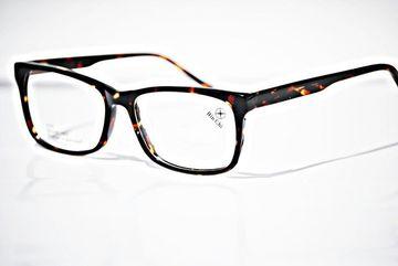 Rame de ochelari de vedere Bin Chi 2620