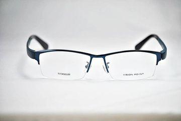 Rame de ochelari Vision Point  Titanium P9015 004