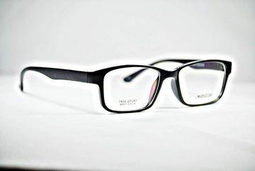 Rame de ochelari TR-99 SPORT 88011
