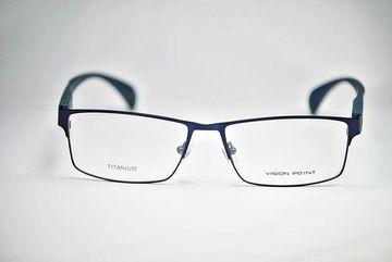 Rame de ochelari Vision Point  Titanium P8405 005