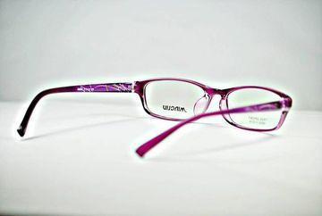 Rame de ochelari TR-99 SPORT 88002