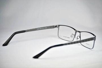 Rame de ochelari Vision Point  Titanium P8392 002