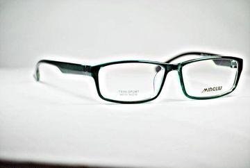 Rame de ochelari TR-99 SPORT 88015 A
