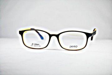 Rame de ochelari Ultem 1211 col 11