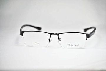 Rame de ochelari Vision Point  Titanium P8396 001