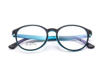 Rame ochelari de vedere 1902 C04