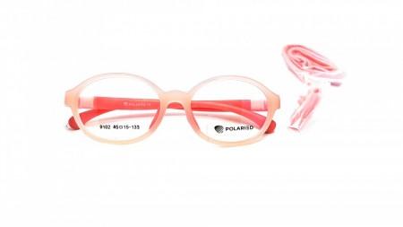 Rame de ochelari de vedere pentru copii model 9102 C1