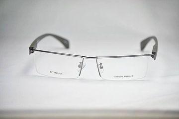 Rame de ochelari Vision Point  Titanium P8376 002