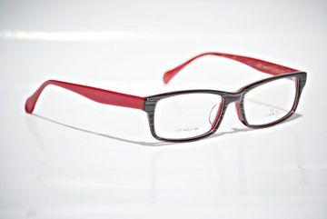 Rame de ochelari de vedere Kangoroo 1157