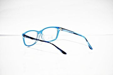 Rame de ochelari de vedere USmart 1172 C2