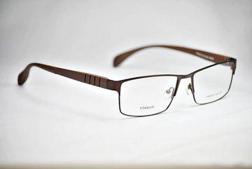 Rame de ochelari Vision Point  Titanium P8405 003