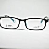 Rame de ochelari Ultem Beta Memory 1327 col 2