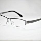 Rame de ochelari Vision Point  Titanium P9015 002