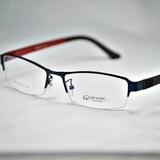 Rame de vedere Eyewear 9698