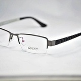 Rame de vedere Eyewear 1318