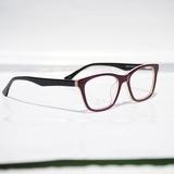 Rame de ochelari de vedere Bin Chi 2592 C1