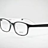 Rame de ochelari Ultem 1211 col 15
