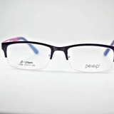 Rame de ochelari Ultem Beta Memory 1336 col6