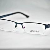 Rame de vedere Eyewear 1348