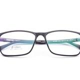 Rame ochelari de vedere Ultem 1617 C2