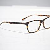 Rame de ochelari de vedere Kangoroo 1233 C2