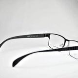Rame de ochelari Vision Point  Titanium P8405 001