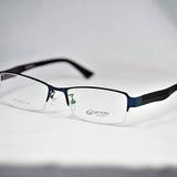 Rame de vedere Eyewear 1298