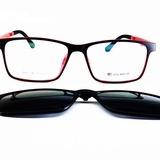 Rame ochelari de vedere si soare Clip On 7025 C8 Polaried
