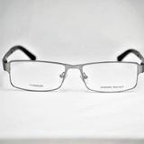 Rame de ochelari Vision Point  Titanium P9040 002