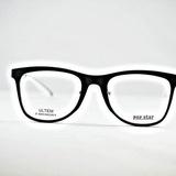 Rame de ochelari Ultem Beta Memory POP STAR UT2265 C52M