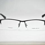 Rame de ochelari Vision Point  Titanium P9015 001
