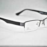Rame de vedere Eyewear 1359 A