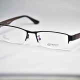 Rame de vedere Eyewear 1359 B