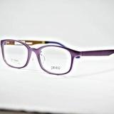 Rame de ochelari Ultem 1211 col 7