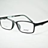 Rame de ochelari Ultem Beta Memory 1362 col1