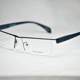 Rame de ochelari Vision Point  Titanium P8376 005
