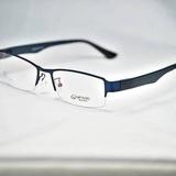 Rame de vedere Eyewear 1359 C