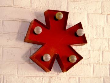 Lampa perete Star din fier galvanizat THIS & THAT rosie