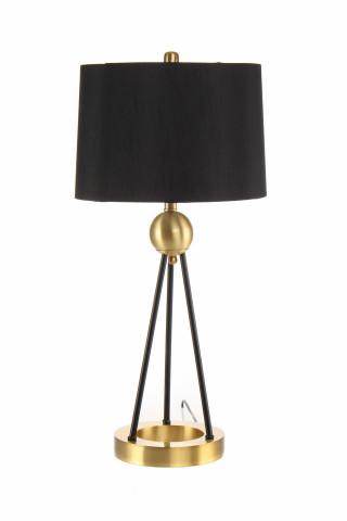 Lampa decorativa din PVC/fier Architecta aurie/neagra, un bec